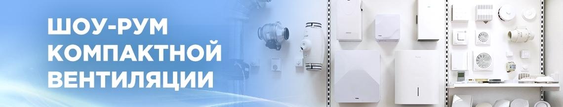 Купить клапан KIV-125 (КИВ-125) клапан инфильтрации воздуха КИВ-125