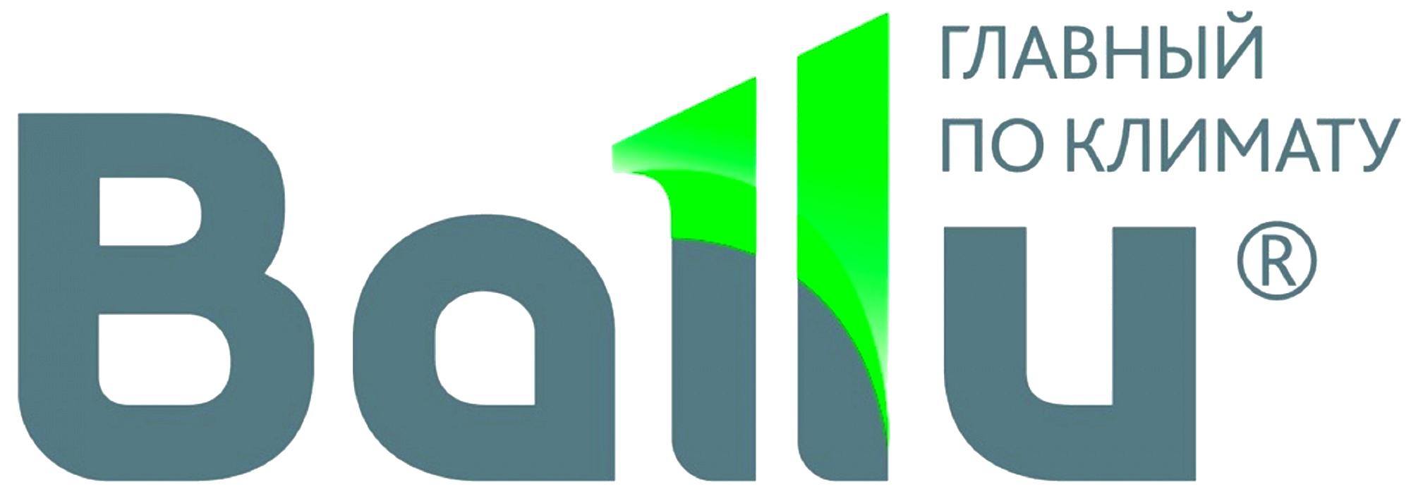 Купить приточно-очистительный комплекс Ballu Air Master 2 в Минске