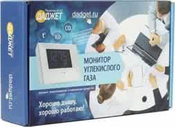 CO2 монитор KIT MT8060 - датчик углекислого газа купить в Минске